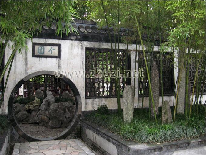 中国竹材结构图谱